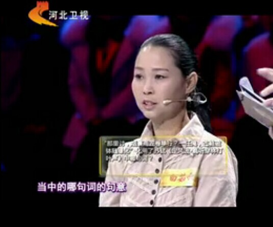 中华好诗词201411205视频全集