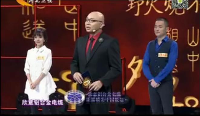 中华好诗词20141226 全集播放