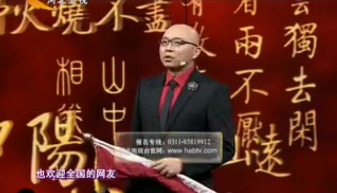 中华好诗词20150117视频全集