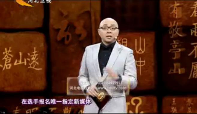 中华好诗词20150124视频全集